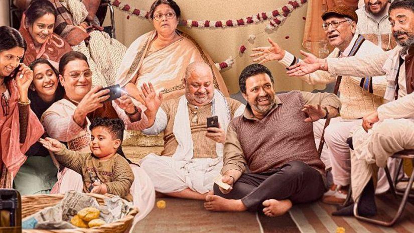 Ram Prasad Ki Tehrvi movie review